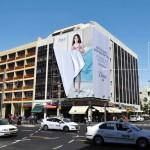 Creatividad con impresión en Lona publicitaria de Dove